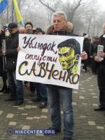 «Ублюдок, отпусти Савченко!»: в Одессе прошла акция в поддержку украинской летчицы