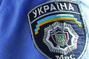 Во Львовской области с особой жестокостью убили капитана милиции