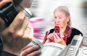 В Николаеве мошенники обманули пенсионерку на 3 тыс. грн