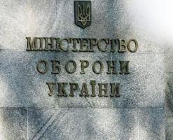 Минобороны построит военно-морскую базу в Одессе