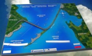 Кабмин разорвал договор с Россией о строительстве Керченского моста