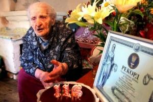 Самой старой украинке исполнилось 116 лет