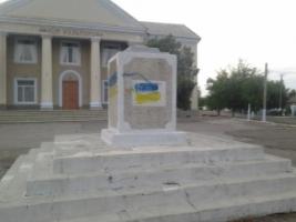 В Одесской области пропал Ленин