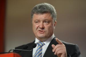 Конституцию Украины изменят в соответствии с европейскими принципами