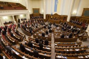 Депутаты ВР проголосовали за проведение 25 октября выборов в объединенных общинах