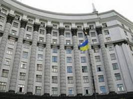 Украина ассоциацию с ЕС не подписывает - Кабмин против