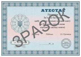 В Одессе более пяти тысяч выпускников проходят государственную аттестацию