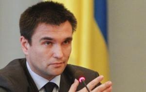 Заседание трехсторонней контактной группы в Минске планируется на среду