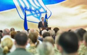 Порошенко заявил, что выборы на Донбассе возможны лишь после восстановления украинских границ