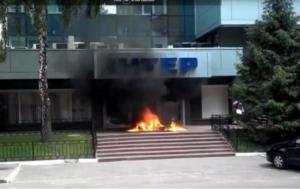 США осудили поджог офиса телеканала «Интер»