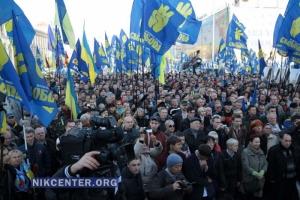 События в Киеве. Мероприятия по случаю 72-й годовщины УПА и столкновения под Верховной Радой