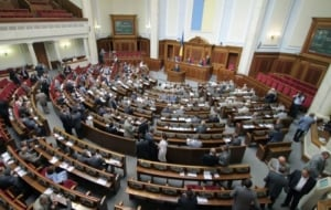 Верховная Рада приняла закон о создании института общественного обвинения