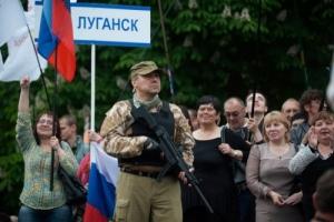 В «ЛНР» угрожают предприятиям, которые платят налоги Украине