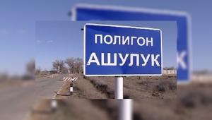На военном полигоне в России произошли пожар и серия взрывов