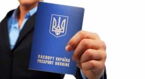 Порошенко предложил Кабмину рассмотреть возможность лишать гражданства за сепаратизм