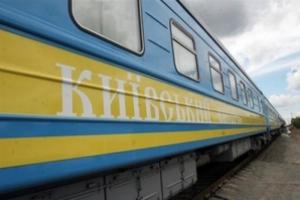 На 8 и 10 мая «Укрзализныця» пустит дополнительный поезд «Киев-Николаев»