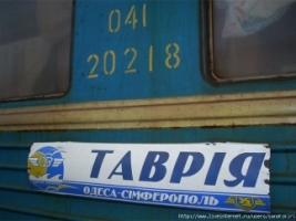 Из Одессы перестанут ходить поезда в Крым