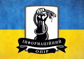 Российская агрессия против Украины: речь уже идет о полноценном военном вторжении на Донбасс