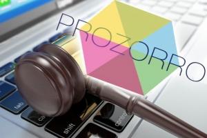 Херсонский горсовет совершил первую закупку через ProZorro