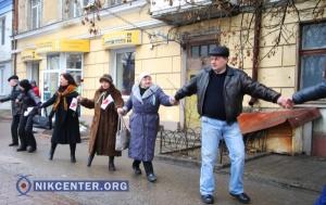 Николаевцы отметили День Соборности и образовали «Цепь единения»