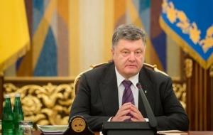 Президент Украины поздравил жителей Донецка с днем города