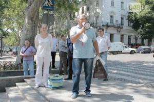 Жители Одесской области пикетировали милицию и прокуратуру