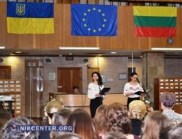Украинцы и литовцы отметили в Херсоне 25-летие со Дня восстановления независимости Литовской Республики