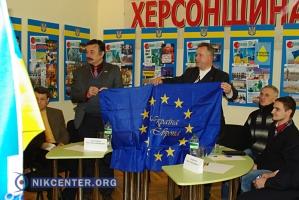 Херсонские активисты местного и киевского Майданов встретились со студентами и гимназистами