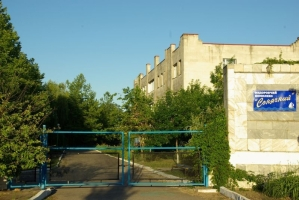 В Херсонской области детский оздоровительный лагерь оштрафован на 50 тыс. грн. за вред, причиненный природе