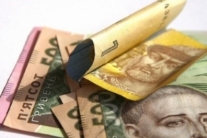 В Украине с 1 мая на 6% повысятся зарплаты и пенсии