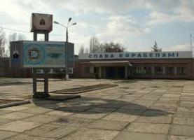 Хозяйственный суд Николаевской области начал процедуру ликвидации заводу