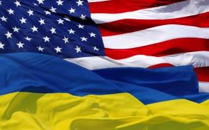 Украина получила от США медоборудование и средства связи для ВСУ