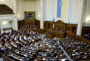 Верховная Рада ввела уголовную ответственность за изъятие у журналистов диктофонов и камер