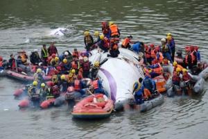 Авария самолета в Тайване: погибло не менее девяти человек