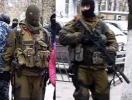 Украинская спецслужба установила личность диверсанта, причастного к убийству капитана СБУ