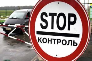 Пограничники задержали гражданина Молдовы, разыскиваемого Интерполом
