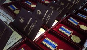 Херсонец награжден медалью