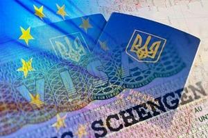 Нидерланды хотят ускорить процесс рассмотрения вопроса о безвизовом режиме с Украиной