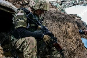 За сутки в зоне АТО четверо украинских бойцов получили ранения