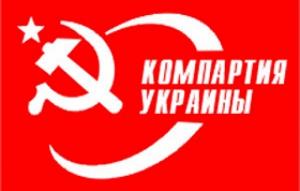 Министр юстиции запретил коммунистам участвовать в местных выборах