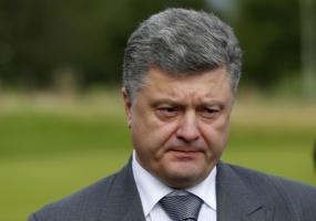 Порошенко предлагает Обаме посетить Украину