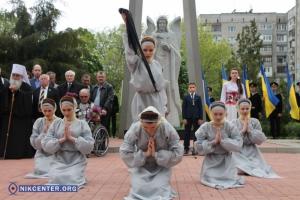 Николаевцы почтили память ликвидаторов последствий взрыва на Чернобыльской АЭС (ФОТОРЕПОРТАЖ)