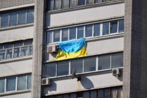 Николаевцы вывесят флаги Украины в окнах накануне Дня независимости