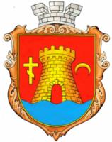 В Очакове проходят общественные обсуждения по изменению герба города