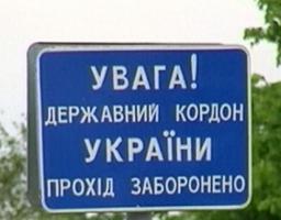 В МВД пообещали в субботу полностью перекрыть границу Украины с РФ
