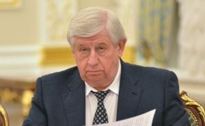 Обстрел кабинета генпрокурора Шокина квалифицированно как покушение