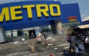 Мародеры разграбили супермаркет Metro в Донецке на миллион евро