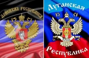 В «ДНР» и «ЛНР» поменялось военное руководство - разведка