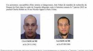 Французская полиция распространила фото подозреваемых в нападении на Charlie Hebdo