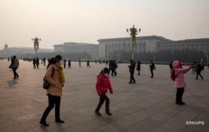 В Пекине из-за сильного смога закрыты школы и предприятия